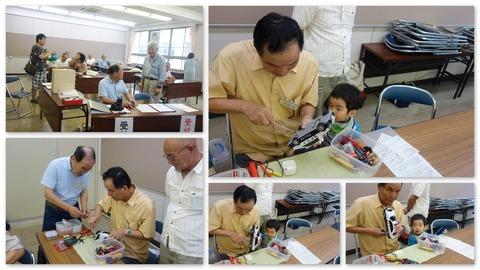 20160625おもちゃ病院1