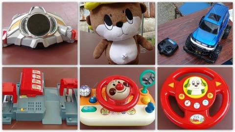 20161008おもちゃ病院須崎2