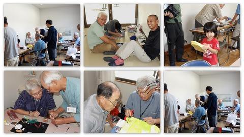 20150912おもちゃ病院2