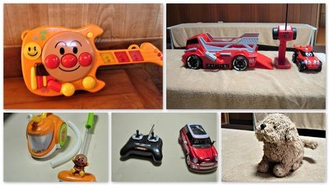 20200216おもちゃ遊分舎