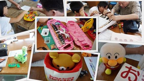 20150905おもちゃ病院1