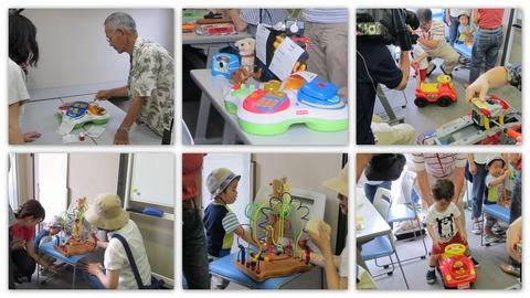 20150711おもちゃ病院2