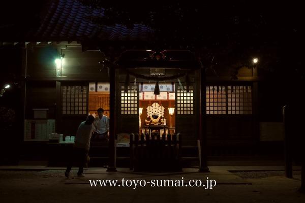 さいたまの風景 中山神社