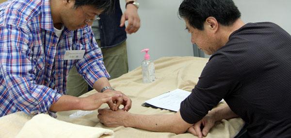 鍼灸実技試験2