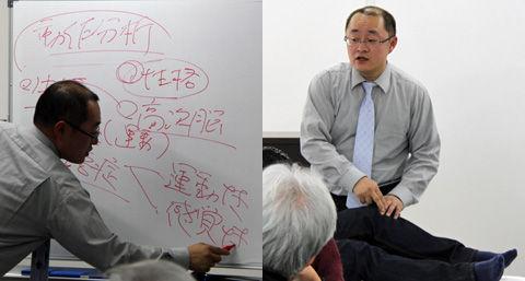 h24-1miyazaki