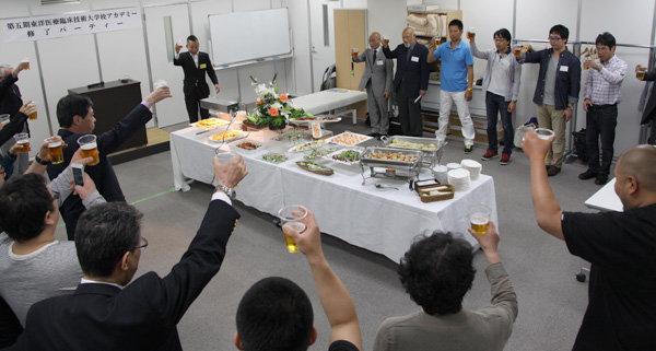 東洋医療臨床技術大学校アカデミー修了式終了パーティー