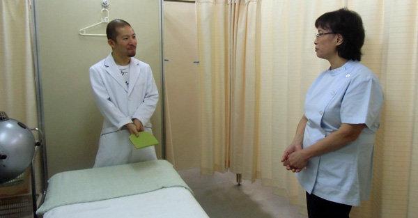 代々木治療室 臨床実習写真