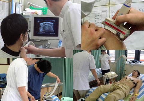 2さくら治療院:臨床実習