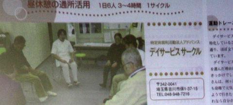 h2502murakami4