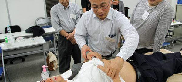 鍼灸実技試験9