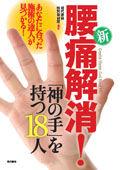 kaminote-b1