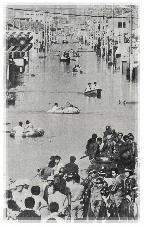 9.12水害