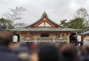 初詣-護国神社