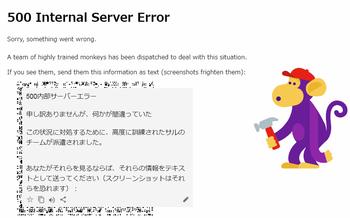 youtube 500エラー翻訳