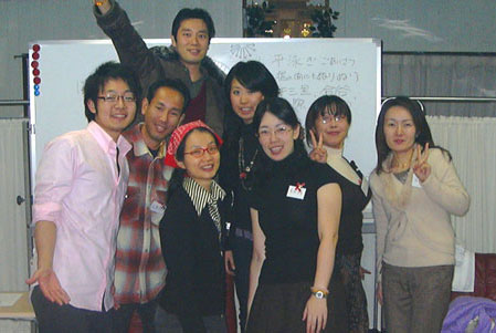 赤い糸2006年11月  集合写真