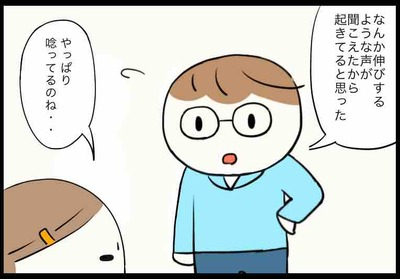 IMG_9818