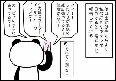 IMG_3180