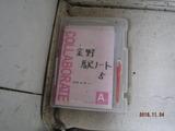 DSCF3318