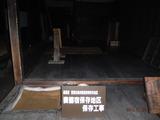 DSCF8835
