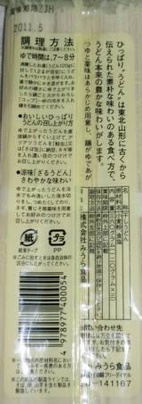 2010年01月31日_P1310222