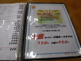 DSCF0562