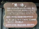 2010年06月19日_P6190289