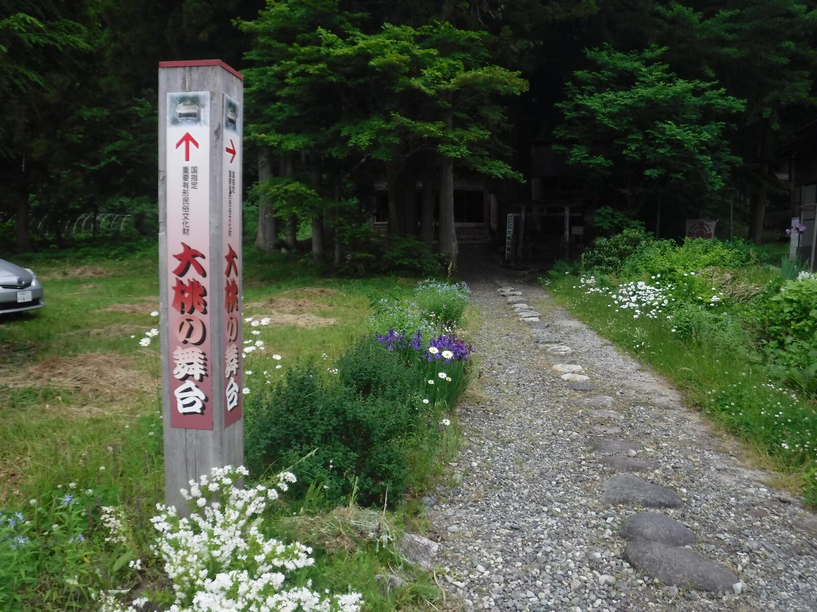 大桃の舞台」を地域おこしに「大桃夢舞台 」開催 : toyotaboxyのblog