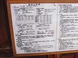 P1290599