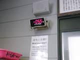 2010年01月30日_P1300191