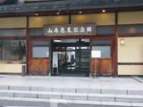 2010年01月30日_P1300198
