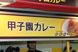 2010年03月28日_IMG_0252