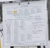 2010年01月30日_P1300176