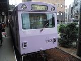 DSCF4399