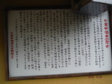 DSCF0922