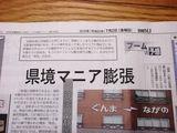 2010年07月05日_P7050429