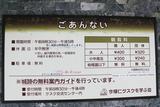 2011年02月20日_IMG_0935