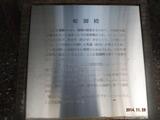 DSCF9039