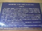 DSCF0882