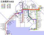 500px-Hiroshima_Electric_Railway_map