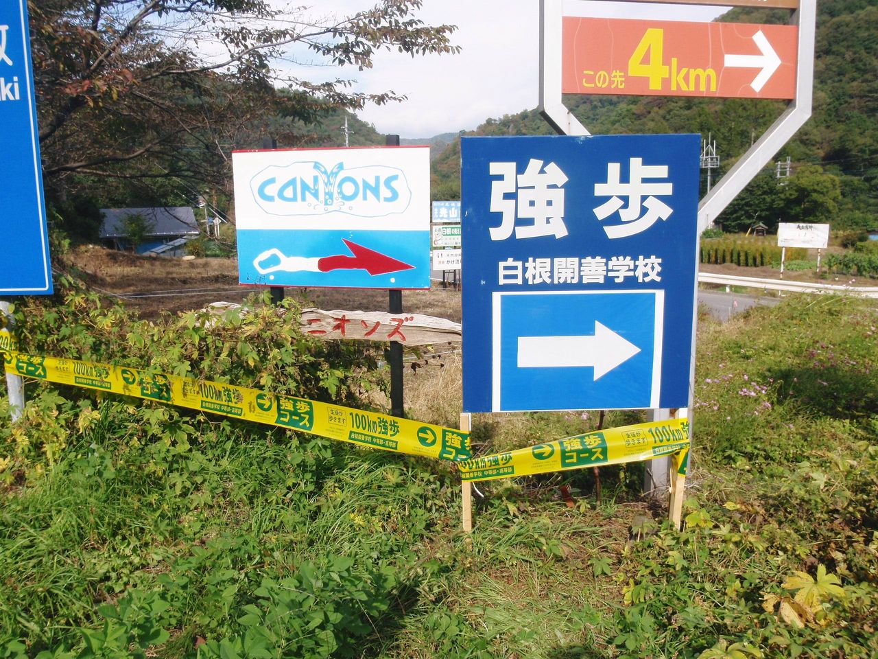 toyotaboxyのblog : 100km強歩実...