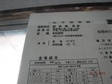 DSCF9326