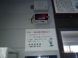 PC240490
