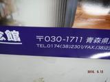 DSCF1625