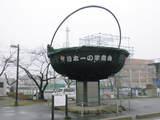 2010年01月31日_P1310213