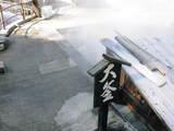 2010年02月20日_P2200334