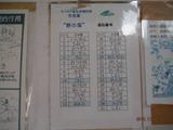 DSCF6085