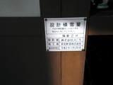 2010年02月20日_P2200320