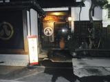 2010年09月04日_P9040995
