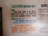 2010年08月28日_P8280915