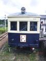 DSCF9312
